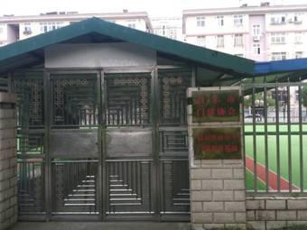 启东市青少年门球教育基地