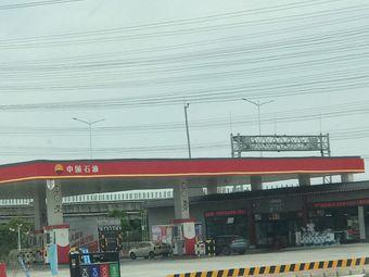 中国石油广佛珠江高速冲鹤服务区南加油站