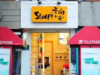 slurp!云南小市(茂名北路店)