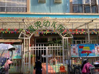 弘正教育·麦兜幼儿园