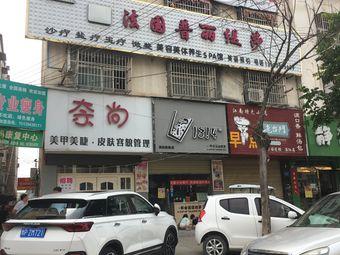 华图教育(淮阳分校)