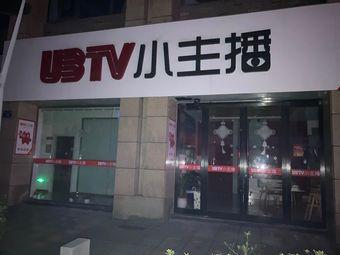 央广小主播UBTV(长兴校区)