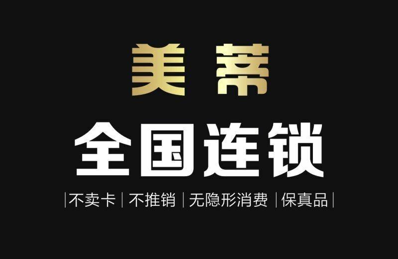 帕森美蒂家具logo