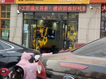 乐思小工匠机器人(创客活动中心店)