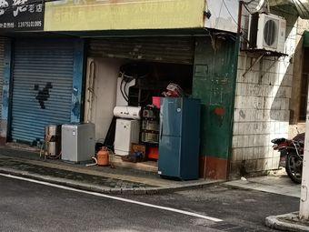 家电出售回收维修