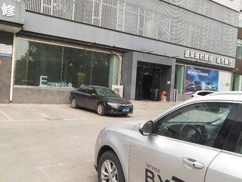 宝沃汽车(洛阳路店)