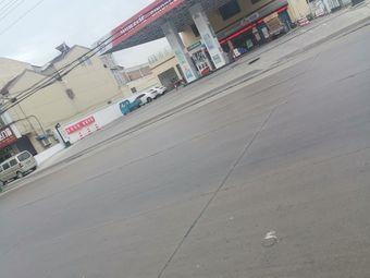 中国石化加油站(S241站)