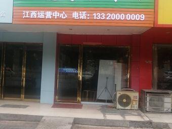 乐意学教育网(江西运营中心)