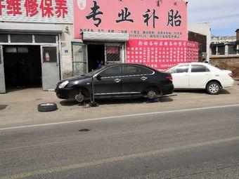 晓东汽车补胎充气动平衡
