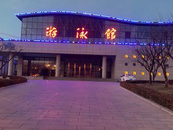 山西襄垣国际大酒店-游泳馆