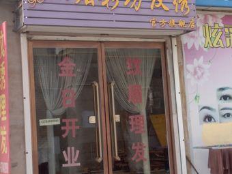 炫彩坊纹绣官方旗舰店