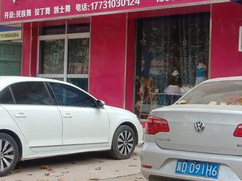 红舞鞋舞蹈(东区店)