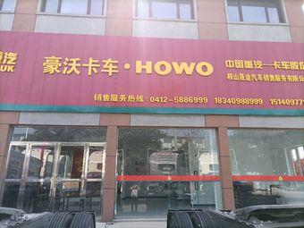 中国重汽豪沃卡车