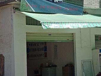 六王镇东升驾培服务中心