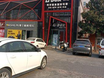 G-BOX健身私教工作室
