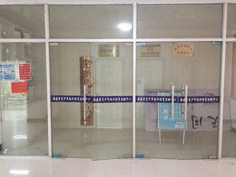 福建省青少年校外体育活动中心
