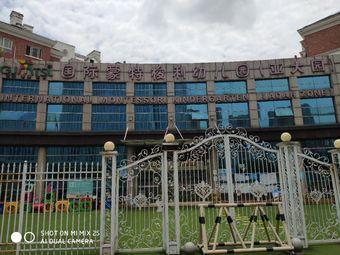 浏阳市亚大幼儿园