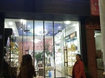 进口化妆品体验店