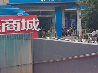 安鑫驾校报名处