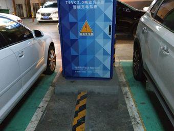 熙地港购物中心电动汽车充电站