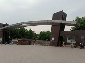 漯河高中北校区