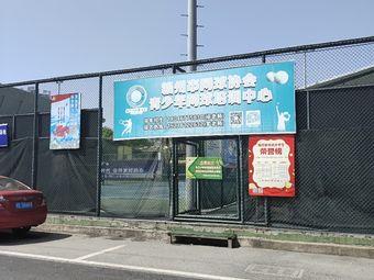 赣州网球中心