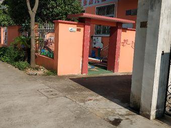 金星幼儿园