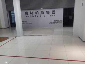 奥林帕斯集团(犀浦店)