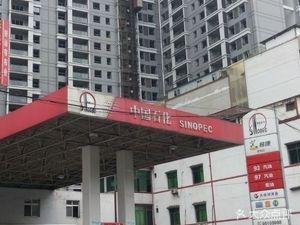 中国石化昭筠加油站