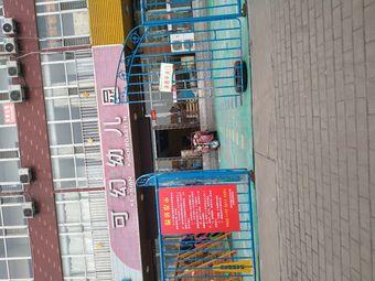 可幻幼儿园