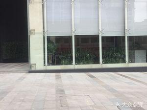 天健·领航大厦咨询中心