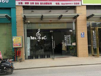 小时光音乐教室