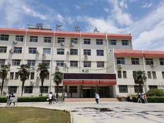 漯河广播电视大学-综合办公楼
