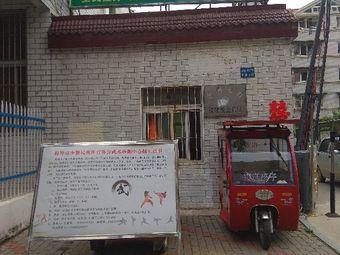 安徽省蚌埠市少数民族体育协会训练基地
