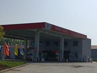 中国石化西平中心加油站