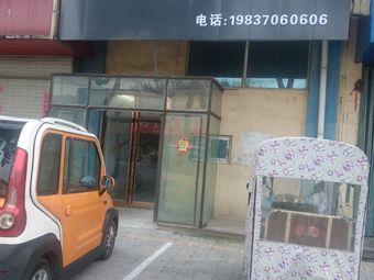 新霞光羽毛球馆