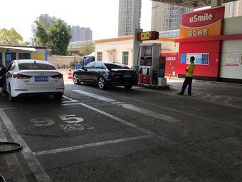 中国石油南昌卫东加油站
