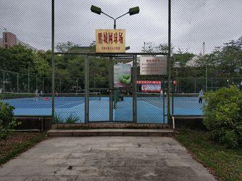 田家炳师范学院网球场