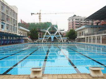 游泳跳水中心