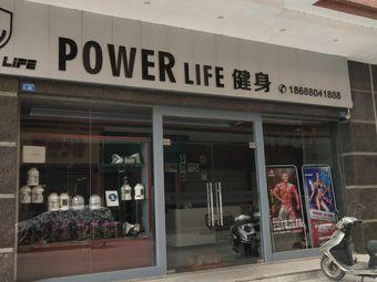 POWER LIFE健身