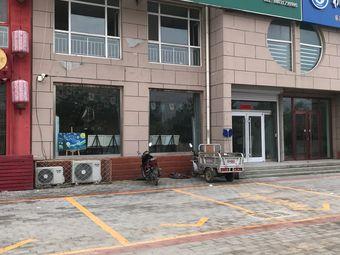 北京斯玛特儿童美术中心