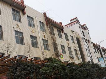 成县东街小学