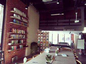 樊登书店咖啡