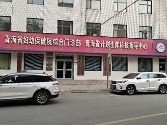 妇女儿童医院
