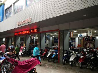 豪爵·铃木销售店(北门路店)