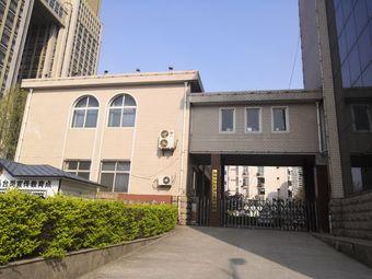 邯郸市防震减灾指挥中心