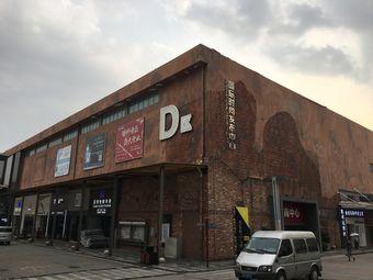 广州轻纺交易园D区