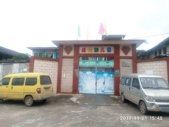 陈村幼儿园