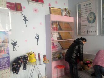 诗阳舞蹈培训中心(长虹北路余岗总校)