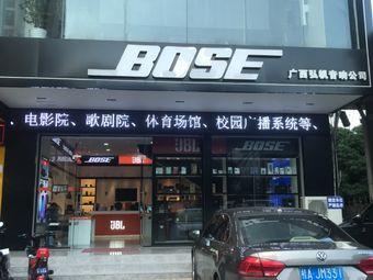 BOSE广西弘帆音响公司